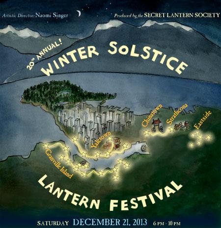 Solstice - Secret Lantern
